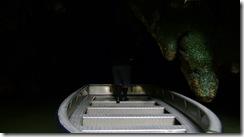 Waitomo Boat