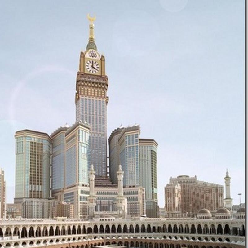 ساعة مكة ( الأعلى إرتفاعاً في العالم )