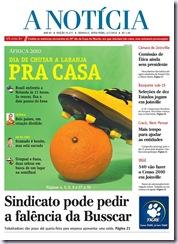 巴西:荷蘭小心了4