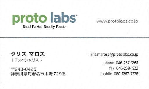 Gallery For Japanese Business Card