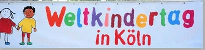 DSC_0075_20090920_4815 banner