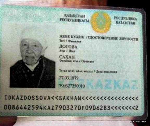 看看身份证,出生在1879年啊!现在是130岁啊!爱因斯坦出生在这一年,要是在中国,则可以跟陈独秀一起建党了。,130,哈萨克斯坦,最老,老人,高寿