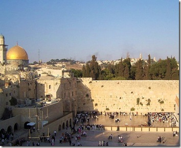 Western Wall, Dome of the Rock, Old Jerusalem, Israel