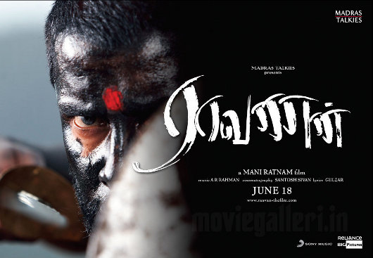 Ravanan Movie Story