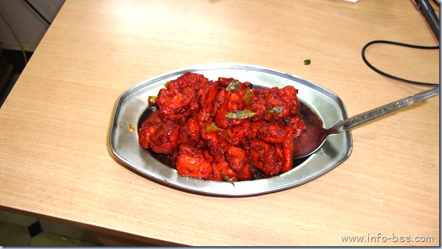 Home MadeChilly Chicken