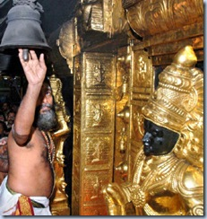 Sabari Malai Swami