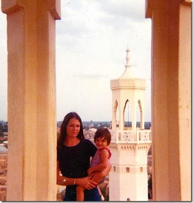 kano mosque.nigeria