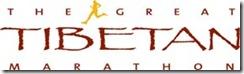 Great tibetan marathon-logo