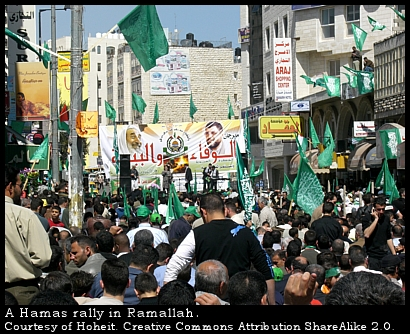 Hamas rally
