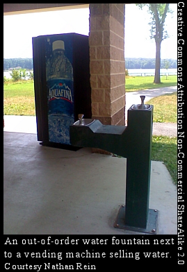 water fountain with vending machine