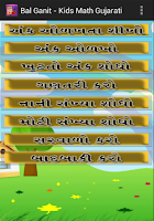 Screenshot of Bal Ganit Kids Math Gujarati