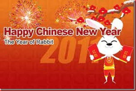 Chinese New Year 2011 Greeting Cards animated 8