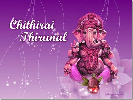 Chitirai Thirunal-2