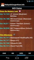 Screenshot of MalayalaSangeetham.Info (MSI)