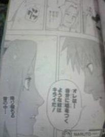 Bocoran Manga Naruto 469 – Spoiler Cerita Cinta Naruto dan Sakura
