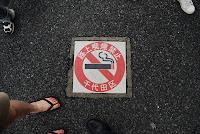Tokyo, Rauchen verboten – 22-Jul-2009
