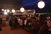 Hakodate, Konzert mit acht Bläsern – 31-Jul-2009