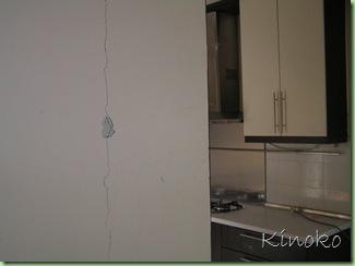 My House012