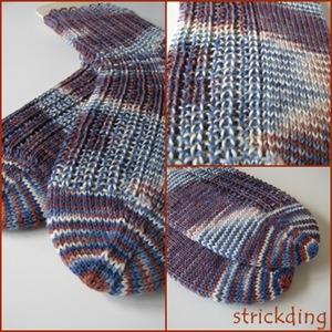 seed-stitch socks