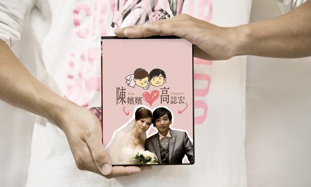 Showcase作品展示 | 誌宏x嬪嬪婚攝DVD封面設計 by MUMULab.com