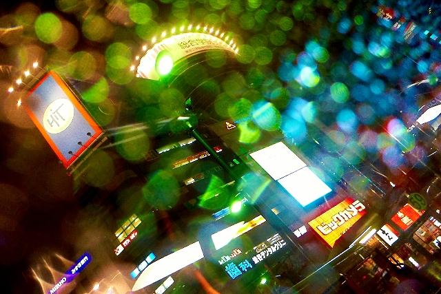 Shinjuku Mad - Ambience dissolving us apart 01