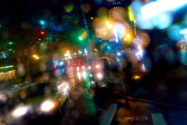 Shinjuku Mad - Ambience dissolving us apart 10