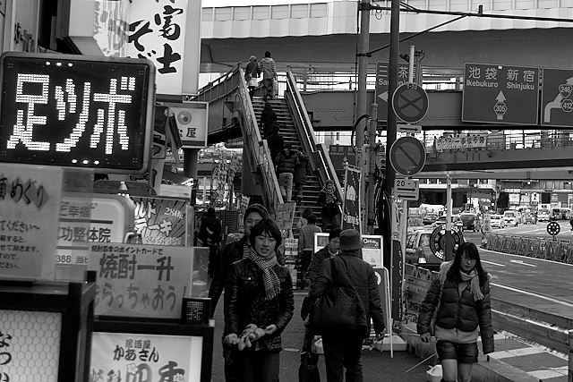 Shinjuku Mad - Pretending not to see the obvious 17