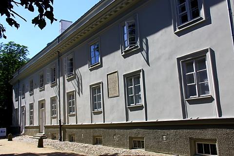 Szkoła Podchorążych, Warszawa.