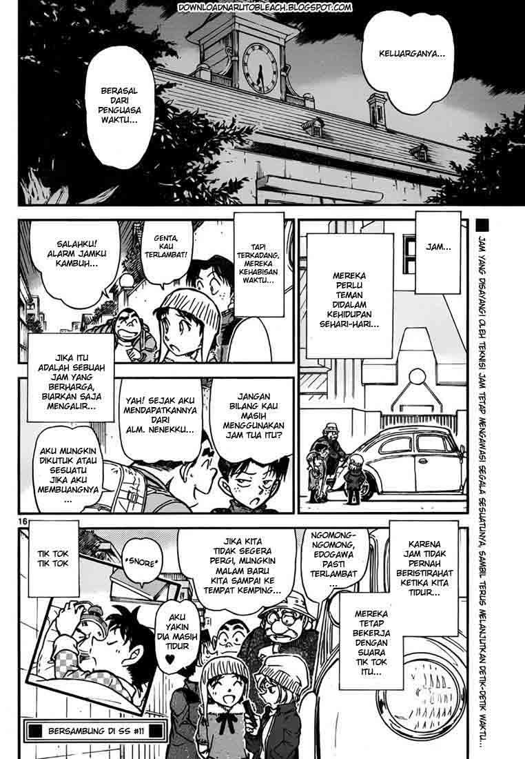Detective Conan 764 Page 16