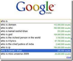 who india