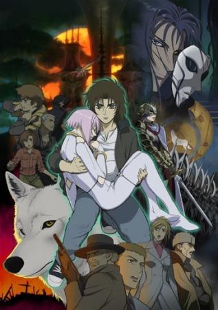 Wolfs Rain DVD