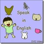 speak bi