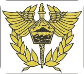 Logo Ditjen Bea & Cukai