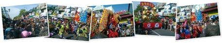 View Pekan Budaya Tionghoa Yogyakarta