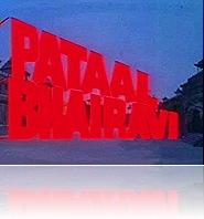 Pataal Bhairavi