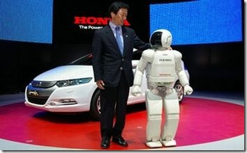 ASIMO with Honda Insight Hybrid