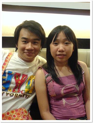 Meng & Me