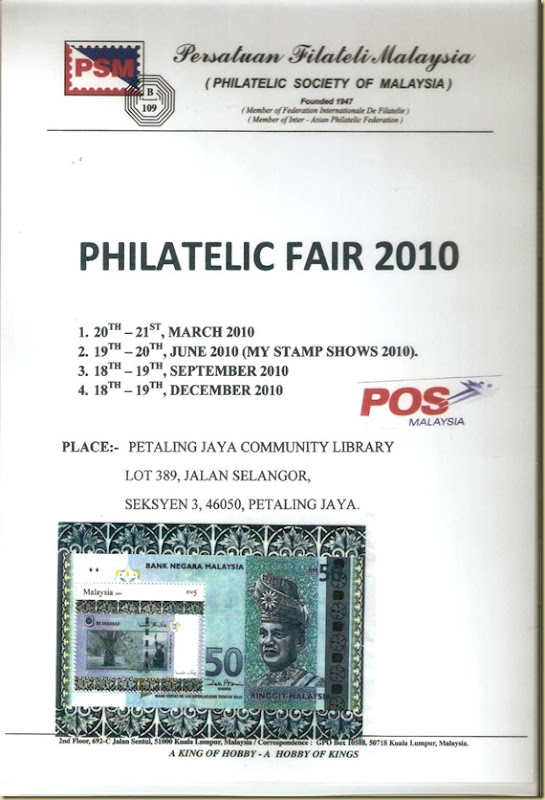 Philatelic Society Malaysia Philatelic Fair 2010