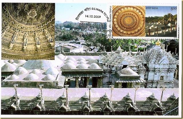 Max. Card-Dilwara Jain Temple
