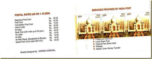 Taj Booklet 2