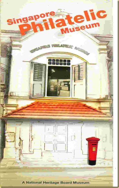 Singapore PHILA Bearuea Brochure