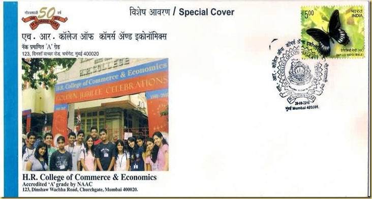 HR COLLEGE MUMBAT COVER