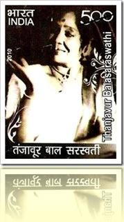 Balasaraswathi