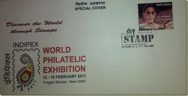my stamp cancelled cover (3)