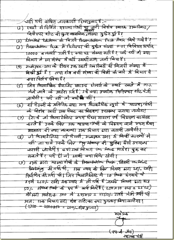 mother essay in hindi