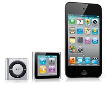 apple-ipod-family-2010