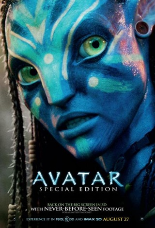 avatar-re-release-poster_439x643