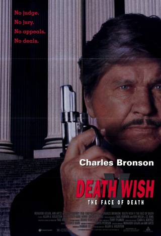 death-wish-5-the-face-of-death-movie-poster-1020249558