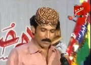 Aehri ja waji to ari aa dil by Ghullam Hussain Umrani