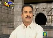 Kawar khe chad by Mumtaz Lashari